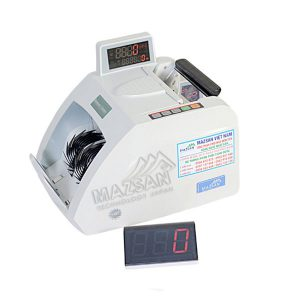 máy đếm tiền mazsan ms 99 modul.com.vn